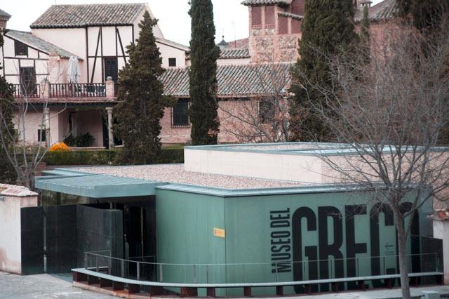Museo para visitar en pareja