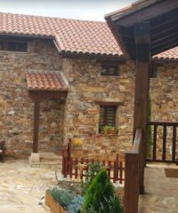 Nature Rural – Berzosa Del Lozoya